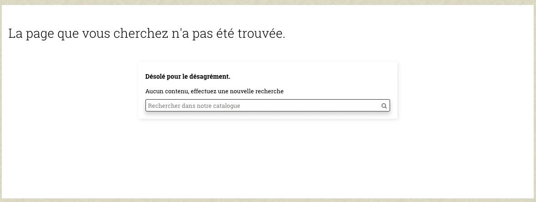 Page d'erreur 404 - personnalisée
